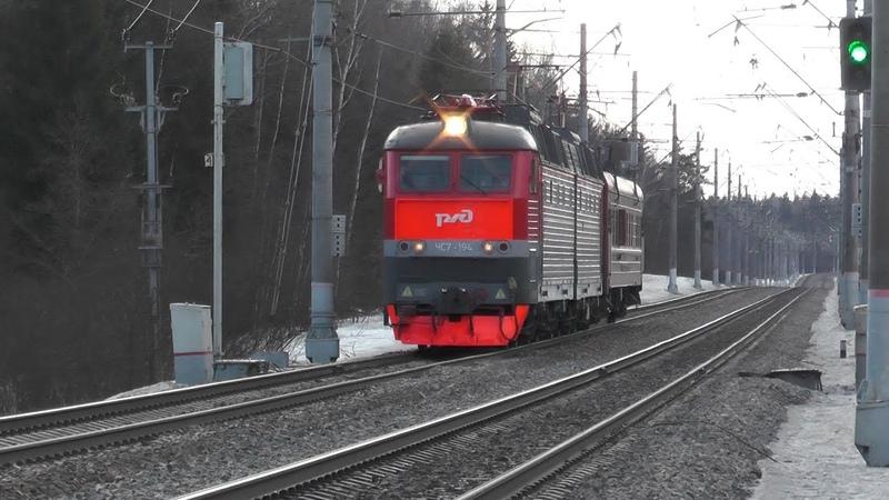 Электровоз ЧС7-194 с вагоном дефектоскопом