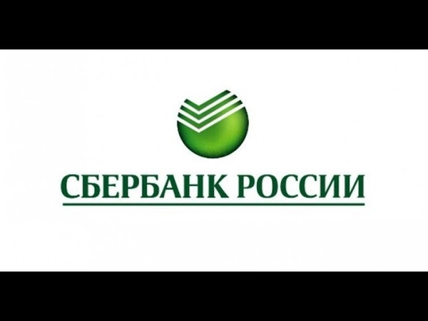 Оплата по коду 810 RUR 467.000 т.р. с 643 RUB 467 руб
