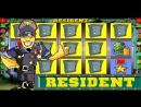 Инструкция Resident