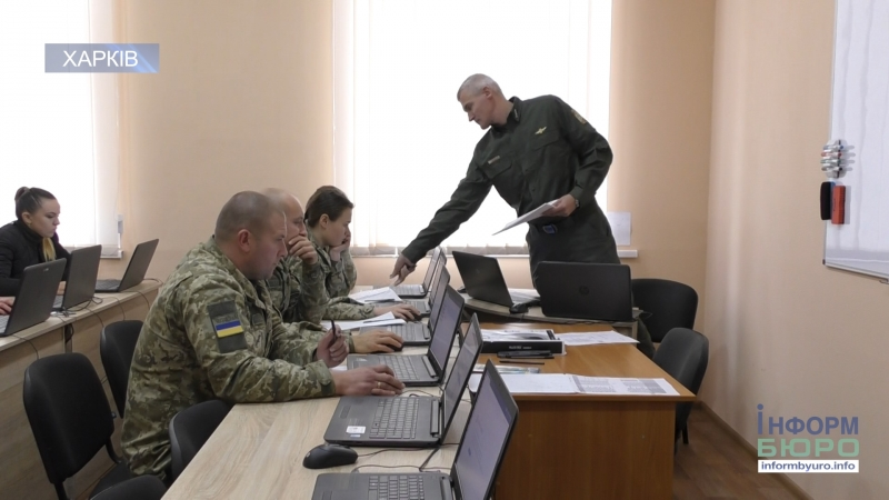 Нове обличчя кордону проект стартував і у Харкові