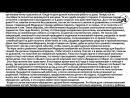 ИСПОВЕДЬ ЕРЕТИКА ОТ МЕДИЦИНЫ Роберт С. Мендельсон - Глава V - КРЕСТОВЫЙ ПОХОД НА СЕМЬЮ