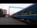 Электровоз ЧС4-201 отпровляеться с поездом № 59 Харьков-Одесса станция Полтава-Южная