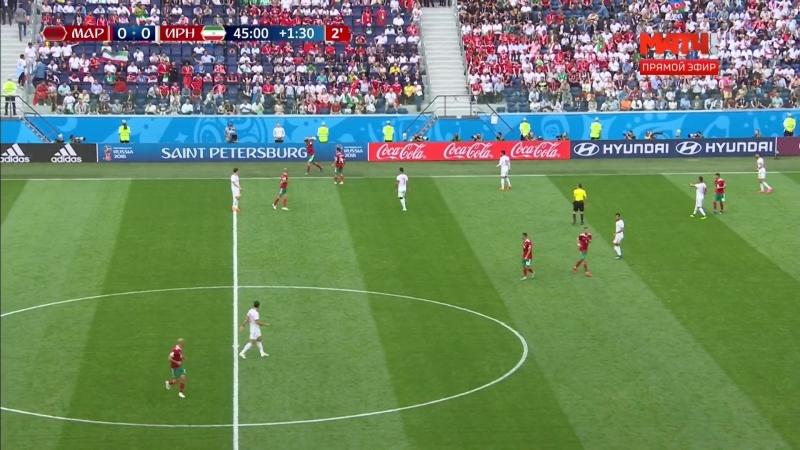 Футбол. Чемпионат мира 2018. Марокко - Иран 15.06.18