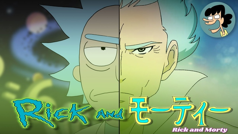 IF RICK AND MORTY WAS AN ANIME MALEC