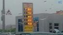 Цена на бензин скачет прямо на глазах