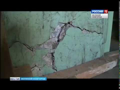 ГТРК СЛАВИЯ Проблемы жильцов дома ул Парковая 15 14 14 08 18