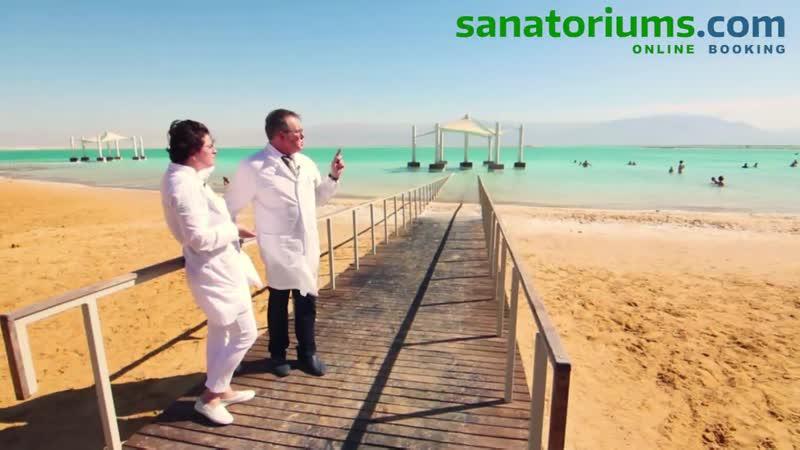 Что и как лечат на курорте Эйн Бокек Мертвом море Израиль