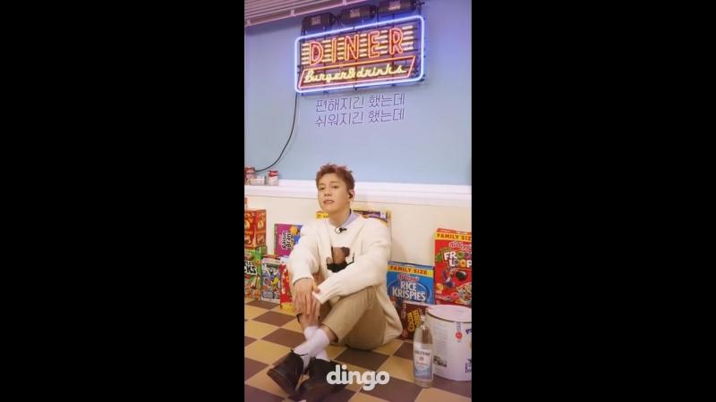 박경 (PARK KYUNG) - INSTANT (Feat. SUMIN) [세로라이브 _ SERO LIVE]