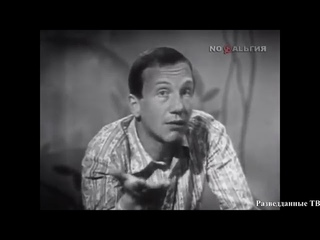 Сергей Будков Матричная закладка на уничтожение русского народа