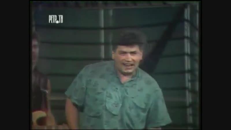 Любэ - Клетки (1989)