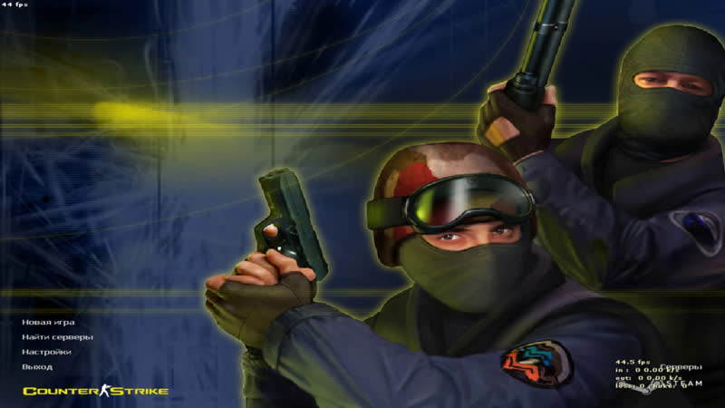 Играем Нагибатор Сounter-Strike 1.62