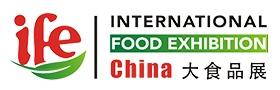 Выставка IFE CHINA