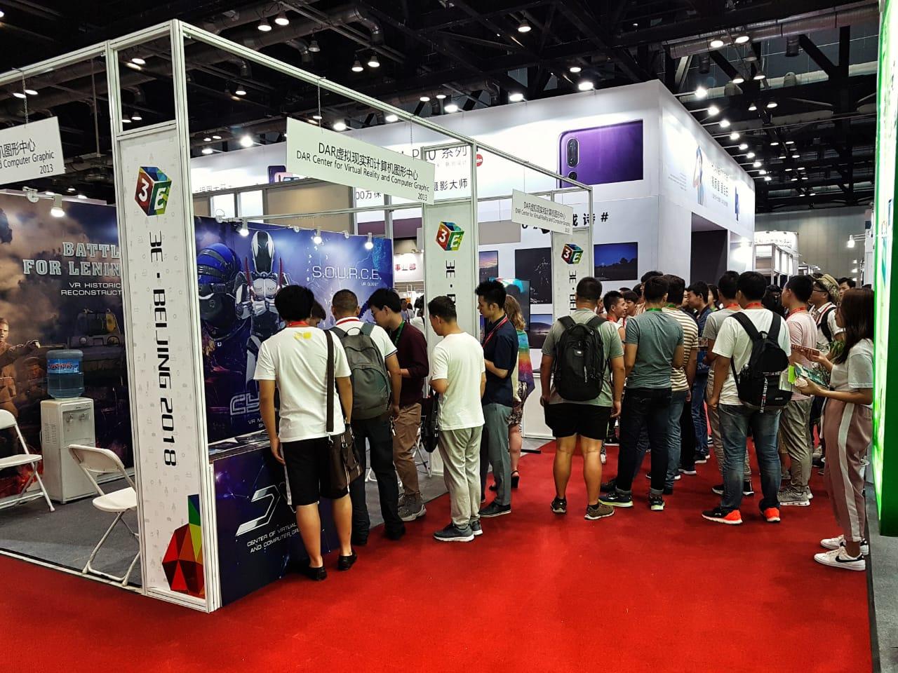 выставки в Китае 2018