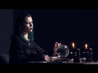 Человек Х | ДМИТРИЙ ЦЕЛИЩЕВ | 2 серия