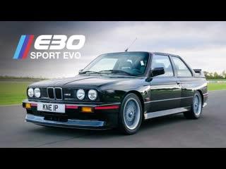Carfection Легенды M3, Часть 1. BMW E30 M3 Sport Evo [BMIRussian]