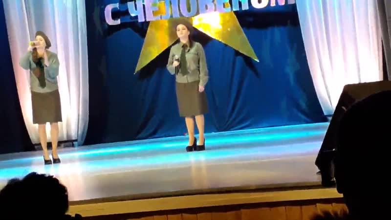 Баринова Диана и Власова Людмила -Милосердие