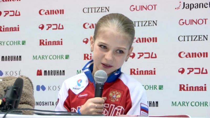 Александра Трусова о Евгении Медведевой | Пресс-конференция финала Гран-при среди юниоров