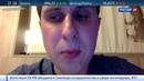 Новости на Россия 24 Из за очереди в Литве повесился российский дальнобойщик