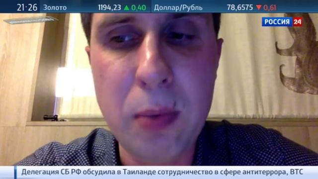 Новости на Россия 24 • Из-за очереди в Литве повесился российский дальнобойщик