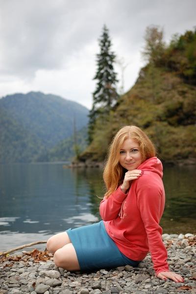 Екатерина Прибылова