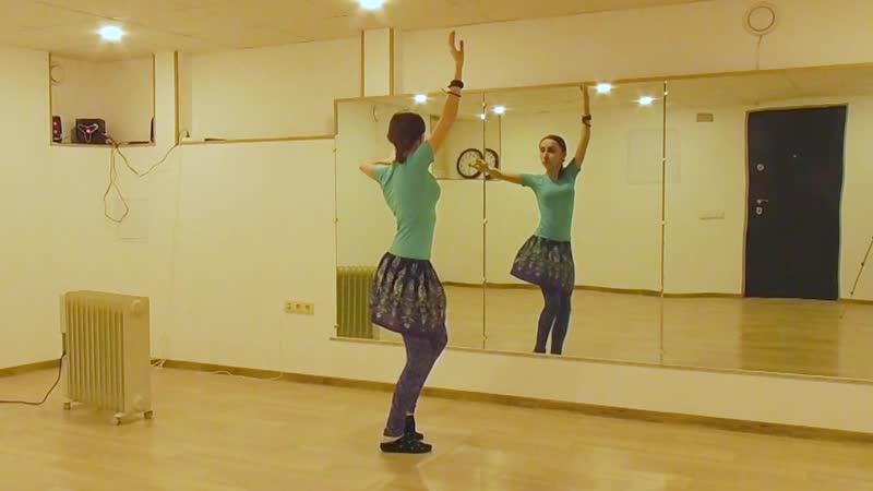 ATS® Fast Moves Double Back 1 2 Turn @ танцевальный трайбл словарь