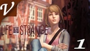 Прохождение Life Is Strange на Русском (Эпизод 1: Хризалида ) - Часть 1 ( Жизнь странная штука)