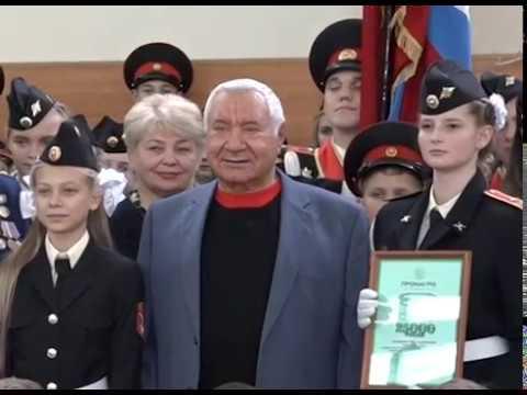 Федор Клюка вручил именные премии ученикам ипедагогам кадетского корпуса «Виктория»