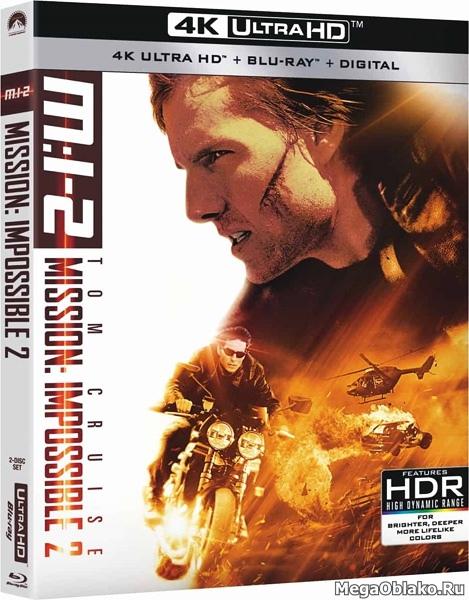 Миссия: невыполнима2 / Mission: Impossible II (2000) | UltraHD 4K 2160p