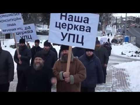 Хода священиків Московського патріархату у Вінниці