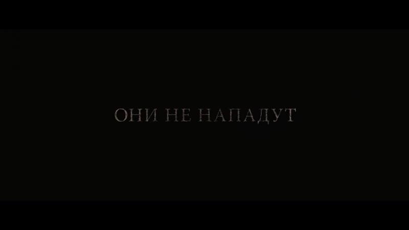 Трейлер: Тихое место (2018)