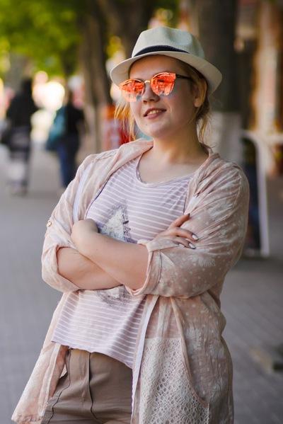 Алина Понкратова
