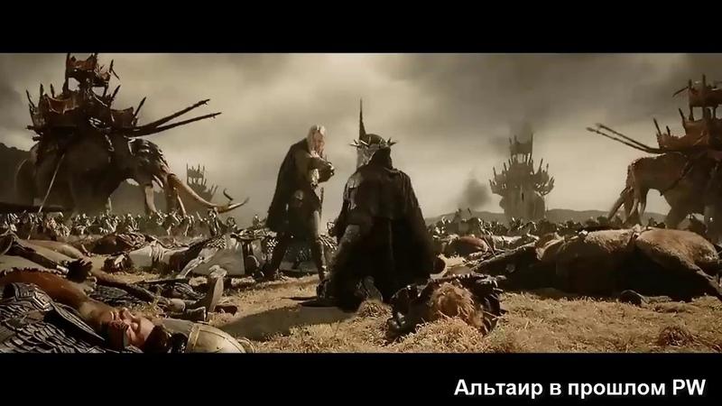Альтаир в прошлоем PW (Сервер Дракон)