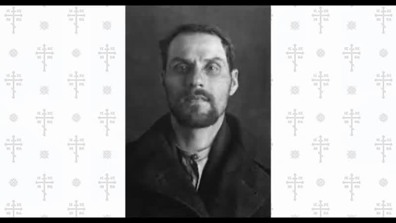 Православный календарь Пятница 19 октября 2018г Апостола Фомы I Сщмч Иоанна Рыбина пресвитера 1937