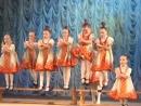 Детский танец Валенки. Фестиваль Красота Мода Музыка - 2011 год.