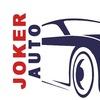 Автоломбард  Joker Auto  | Подольск