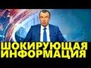 Юрий Пронько 15 10 2018
