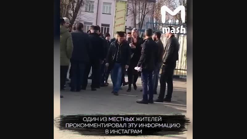 Министр здравоохранения Ингушетии приехала на разборки из-за коммента в инсте