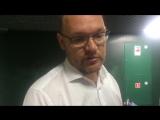Илья Геркус: думаю, игра у нас еще пойдет, дальше проще график