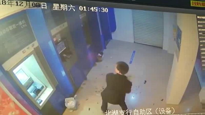 Drunk Man Destroys ATM after Card gets Swallowed