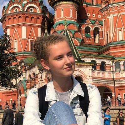 Саша Ленина