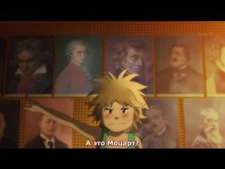 Рояль в лесу 02 серия [Русские субтитры AniPlay.TV] Piano no Mori