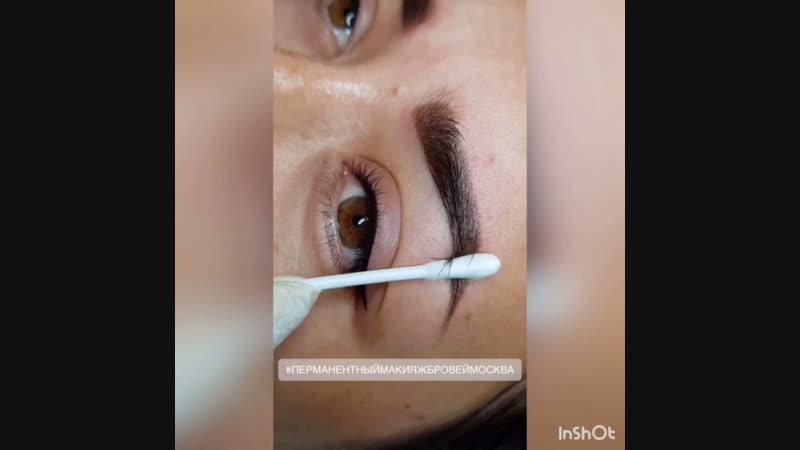 Пигменты для профессионального перманентного макияжа