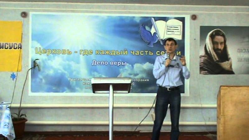 Понимание десятины в свете Нового Завета