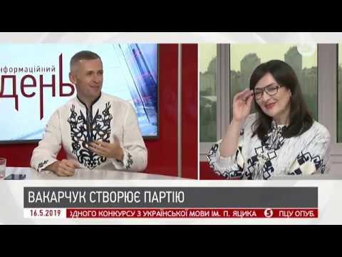 Головна інтрига розкрита Віктор Шлінчак про повернення Коломойського в Україну Інфовечір