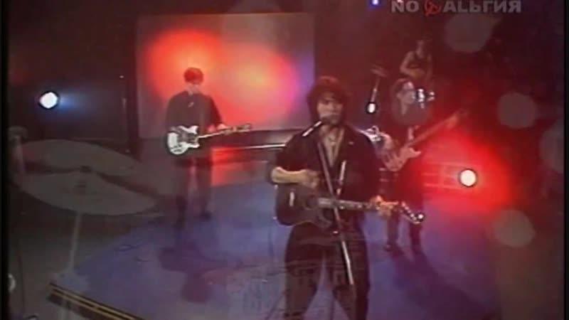 Виктор Цой и гр.Кино - Невесёлая Песня ( 1989 )