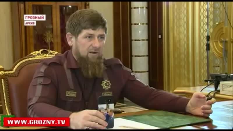 Жителям Чечни списали долги за газ Грозный ТВ