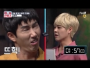 161010 Taeho - games part @ 예능인력소 tvN EP.1