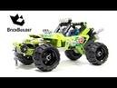 Lego Technic 42027 Desert Racer Lego Speed build