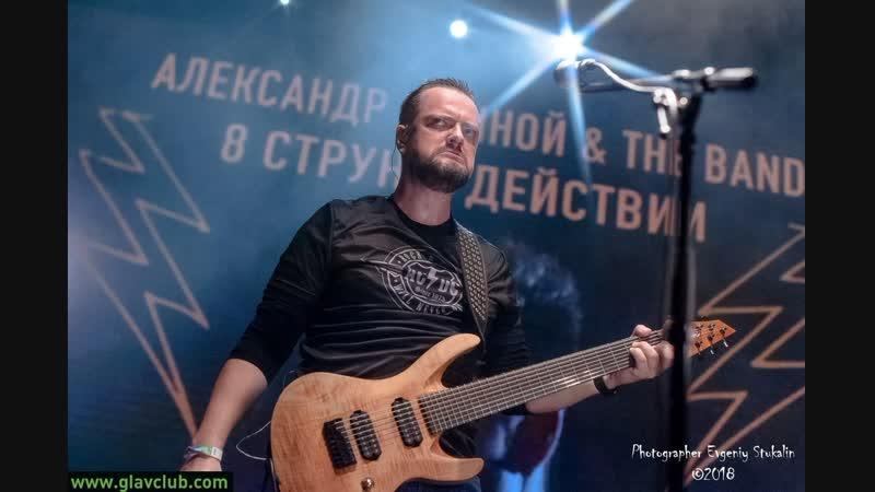 Александр Пушной The Band - Концерт в Москве _⁄ ГлавClub Green Concert _⁄ 18.05.2018.
