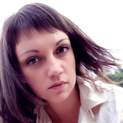Алина Ляшкова